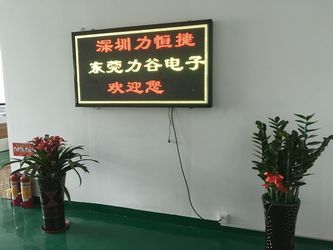 Shenzhen Lee&Jack Power Technology Co.,Ltd